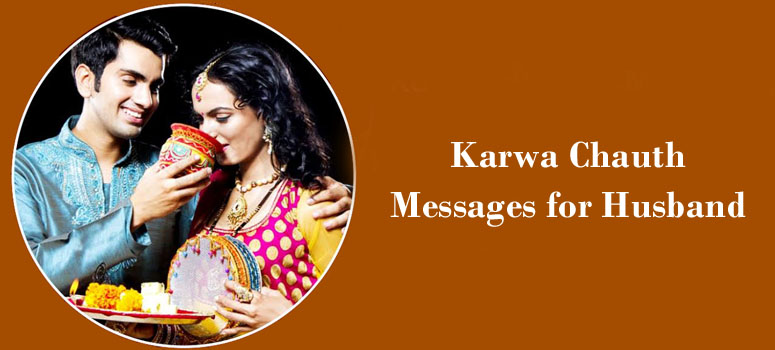 Karwa Chauth Messages for husband
