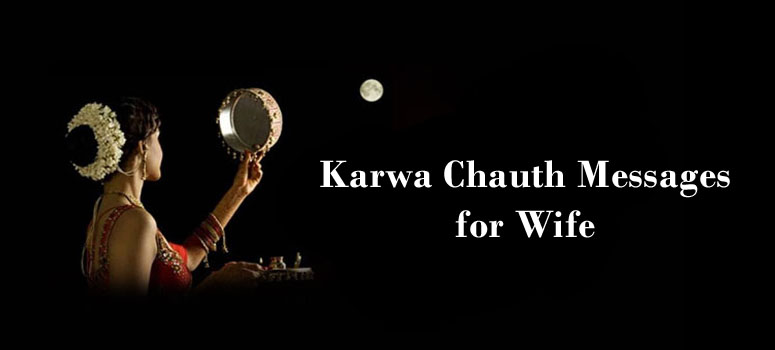Karwa Chauth Messages for Wife